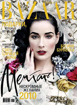 dita von teese harpers bazaar russia cover
