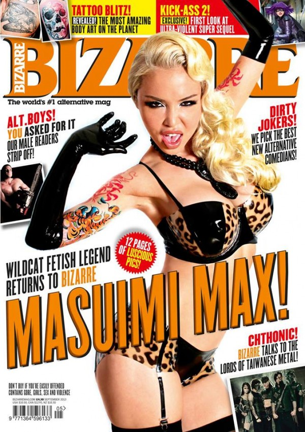 masuimi max bizarre magazine cover 08 2013 september