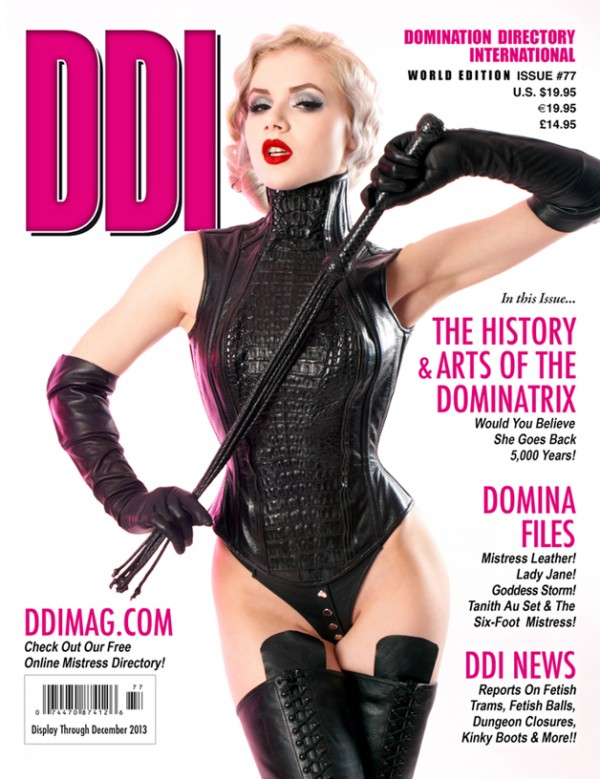 mosh ddimag ashley fontenot magazine cover