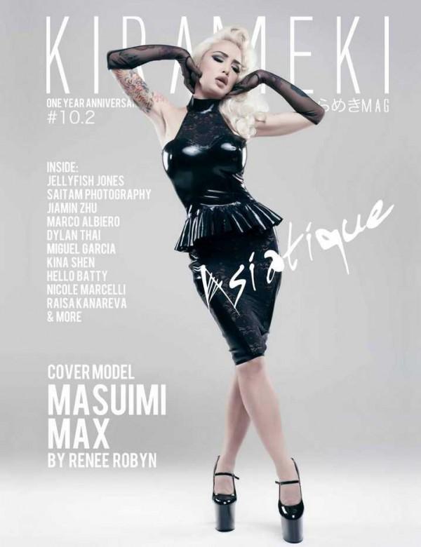 masuimi max kirameki magazine cover