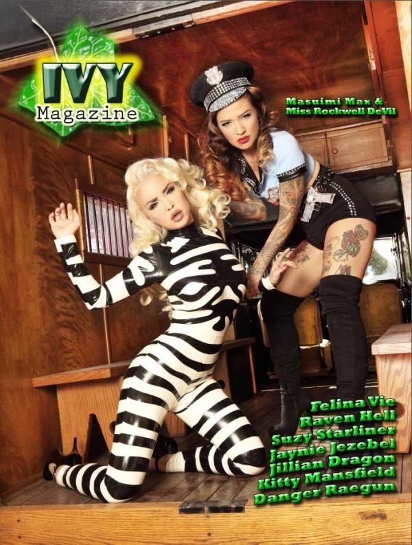 masuimi max ivy magazine cover