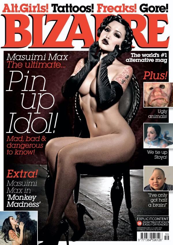 masuimi max bizarre magazine