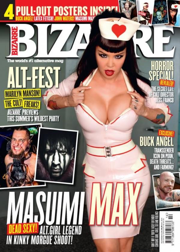 masuimi max bizarre magazine cover 14