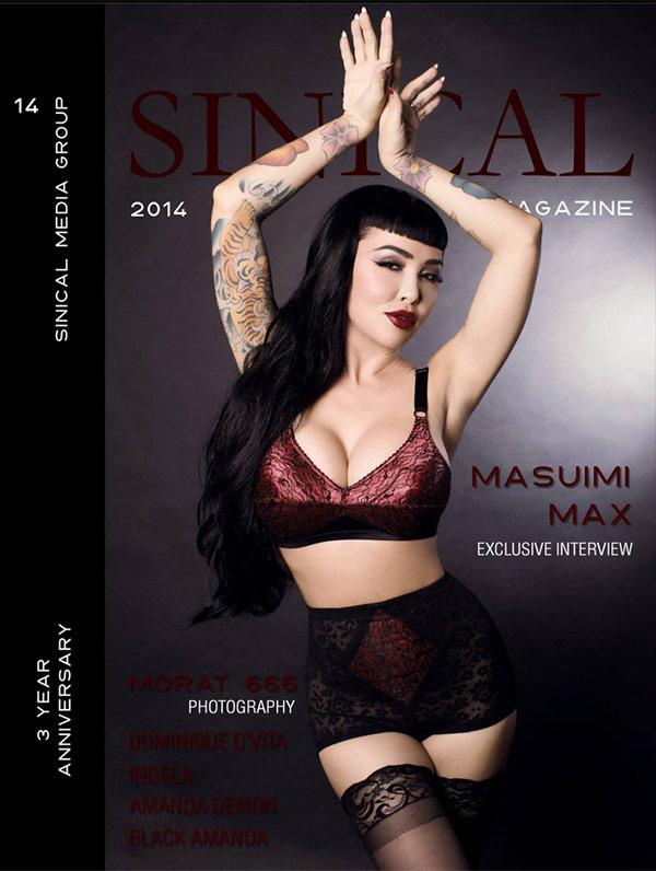 masuimi max sinical magazine cover 14